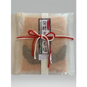 テーブル塩・料理用塩に沖縄の海と宮崎の大地のコラボ!発酵まこもがあなたの健康を守ります![やんばる発酵まこも塩]|sun-makomo-kunitomi