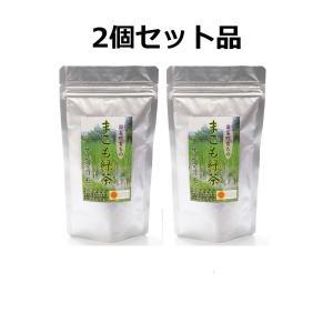 宮崎の太陽が育むビタミン・ミネラルなど栄養素満点の健康茶![まこも緑茶 50g] 2個セット|sun-makomo-kunitomi