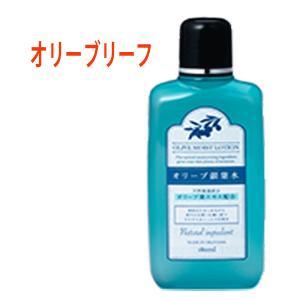 日本オリーブ オリーブマノン オリーブリーフローション オリーブ銀葉水 180ml  天然保湿成分 ...