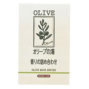 薬用オリーブの湯 香りの詰め合わせ 12ml×2包×4種 オ...