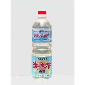 海水浴の素 1リットル|sun-salt