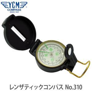 YCM(ワイシーエム) レンザティックコンパス No.310 01709|sun-wa