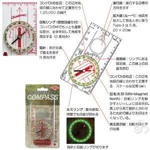 YCM(ワイシーエム) オリエンテーリングコンパス(蓄光) No.Type-1N 01714|sun-wa|03