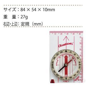 YCM(ワイシーエム) オリエンテーリングコンパス(蓄光) No.Type-1N 01714|sun-wa|06
