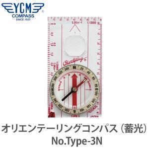 YCM(ワイシーエム) オリエンテーリングコンパス(蓄光) No.Type-3N 01715|sun-wa