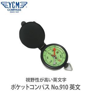 YCM(ワイシーエム) ポケットコンパス No.910 英文 01768|sun-wa