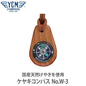 YCM(ワイシーエム) ケヤキコンパス No.W-3 01772|sun-wa