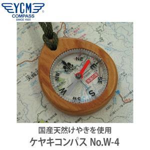 YCM(ワイシーエム) ケヤキコンパス No.W-4 01773|sun-wa