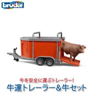 bruder ブルーダー 牛運トレーラー&牛セット 02029|sun-wa