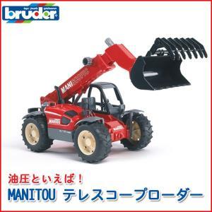 bruder ブルーダー MANITOU テレスコープローダー 02125|sun-wa
