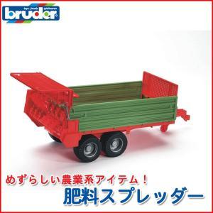 bruder ブルーダー 肥料スプレッダー 02209|sun-wa