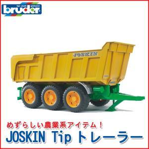bruder ブルーダー JOSKIN Tipトレーラー 02212|sun-wa