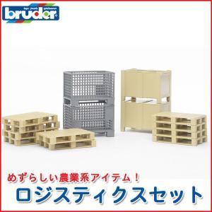 bruder ブルーダー ロジスティクスセット 02415 sun-wa