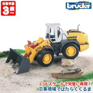 bruder ブルーダー LHロードローダーL574 02430 sun-wa