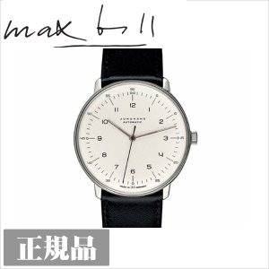 【9/16-21はポイント最大17倍!】自動巻式 腕時計 おしゃれ ウォッチ ユンハンス モデル027 3500.00 リストウォッチ 027-3500-00|sun-wa
