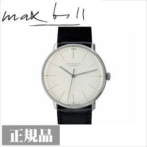 自動巻式 腕時計 おしゃれ ウォッチ ユンハンス モデル027 3501.00 リストウォッチ 027-3501-00|sun-wa