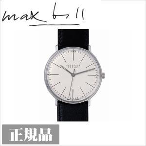 手巻き式 腕時計 おしゃれ ウォッチ ユンハンス モデル027 3700.00 リストウォッチ 027-3700-00|sun-wa