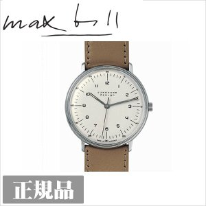 手巻き式 腕時計 おしゃれ ウォッチ Jユンハンス モデル027 3701.00 リストウォッチ 027-3701-00|sun-wa