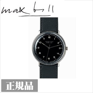 手巻き式 腕時計 おしゃれ ウォッチ  ユンハンス モデル027 3702.00 リストウォッチ 027-3702-00|sun-wa