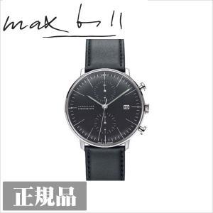 【9/16-21はポイント最大17倍!】自動巻式 腕時計 おしゃれ ウォッチ ユンハンス モデル027 4601.00 リストウォッチ 027-4601-00|sun-wa