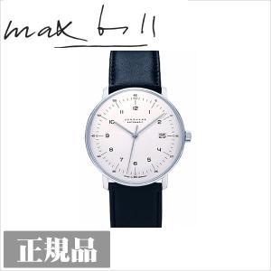 【9/16-21はポイント最大17倍!】自動巻式 腕時計 おしゃれ ウォッチ ユンハンス モデル027 4700.00 リストウォッチ 027-4700-00|sun-wa