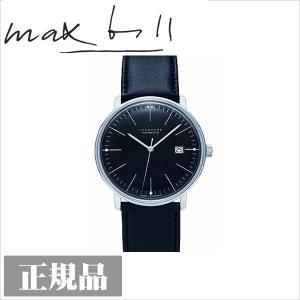 【9/16-21はポイント最大17倍!】自動巻式 腕時計 おしゃれ ウォッチ Jユンハンス モデル027 4701.00 リストウォッチ 027-4701-00|sun-wa