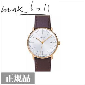 【9/16-21はポイント最大17倍!】自動巻式 腕時計 おしゃれ ユンハンス モデル027 7700.00 リストウォッチ 027-7700-00|sun-wa