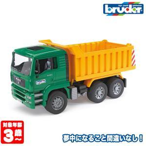 bruder ブルーダー プロシリーズ MAN Tip up トラック BZ02765|sun-wa