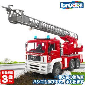ブルーダー プロシリーズ MAN 消防車 BZ02771(乗り物、ミニチュア)|sun-wa