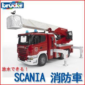 bruder ブルーダー SCANIA 消防車 03590|sun-wa