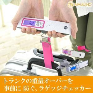 マッキーノ ラゲッジチェッカー アラーム 072263(旅行用品)|sun-wa