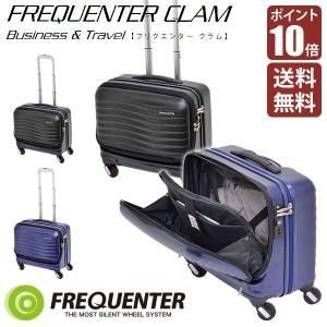機内持ち込み スーツケース 軽量 4輪 清音 フリクエンター FREQUENTER CLAM 横型 前開き4輪キャリー 34L クロ 1-211-BK|sun-wa