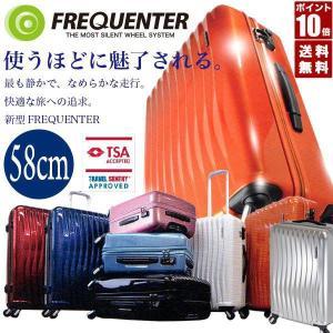 スーツケース 軽量 TSA ロック 4輪 清音 フリクエンター FREQUENTER wave ファスナー型58cm クロ 1-621-BK|sun-wa