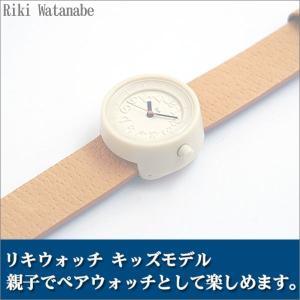 【9/16-21はポイント最大17倍!】SEIKO ALBA リキウォッチ キッズモデル 1027|sun-wa