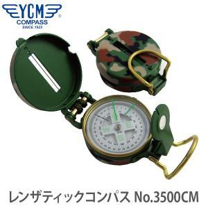 YCM(ワイシーエム) レンザティックコンパス No.3500CM 12184|sun-wa
