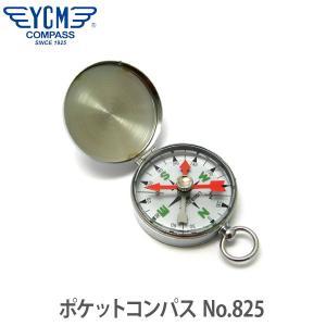 YCM(ワイシーエム) ポケットコンパス No.825 12185|sun-wa
