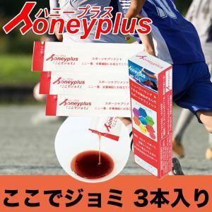 旧商品 ハニープラス Honeyplus ここでジョミ 3本入 12188|sun-wa