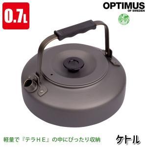 アウトドア キャンプ BBQ グランピング 登山 トレッキング OPTIMUS(オプティマス) テラ ケトル 12194|sun-wa