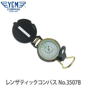 YCM(ワイシーエム) レンザティックコンパス No.3507B 12734|sun-wa
