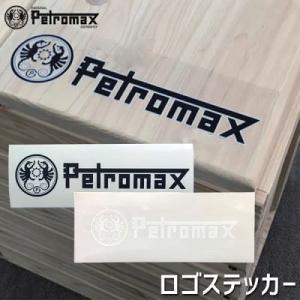 アウトドア キャンプ BBQ グランピング 登山 トレッキング PETROMAX ペトロマックス ロゴステッカー 12807|sun-wa