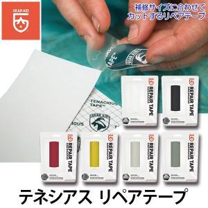 GEAR AID(ギアエイド) テネシアス リペアテープ 13001|sun-wa