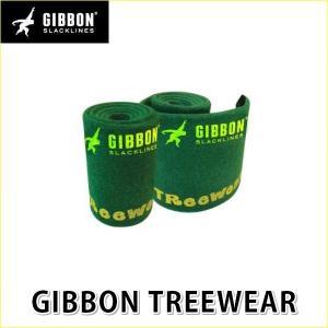 GIBBON TREEWEAR 130020|sun-wa