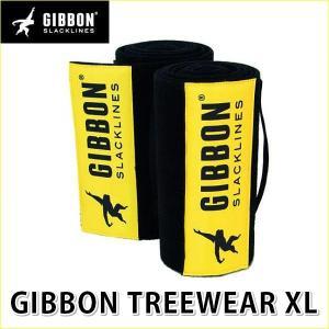 GIBBON TREEWEAR XL 130028|sun-wa