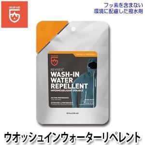 GEAR AID(ギアエイド) ウオッシュインウォーターリペレント 13014|sun-wa