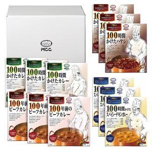 MCC 100シリーズギフト CG-50F 165-V024 ギフト 贈り物 内祝い ギフト プレゼ...