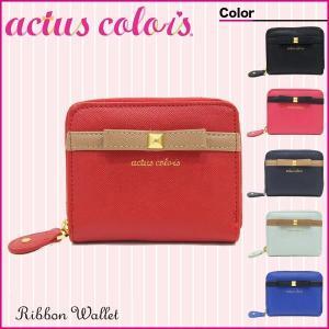 actus color's ミニウォレット 20900-01|sun-wa