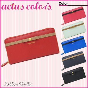 actus color's ショルダーウォレット 20901-01|sun-wa