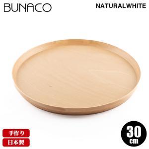 ブナコ トレー #227 30cm|sun-wa