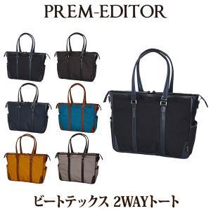 PREM-EDITOR プレムエディター ビートテックス 2WAYトート 2751 BK|sun-wa