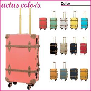 1?3泊 actus color's トランクキャリー 53cm 31770-01|sun-wa
